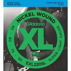 D'Addario XL Nickel Round Wound EXL220SL