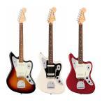 Fender American Professional Jaguar (Rosewood Fingerboard) [Made In USA]