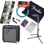 Fender 超お買得エレキギター入門セット [Fender USA Frontman 10G] 【アンプも含めた計9点セット!】
