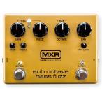 MXR M287 [sub octave bass fuzz] 【7月以降発売予定】