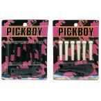 PICK BOY ピックボーイ / BP-50 (アコースティックギター用ブリッジピン)