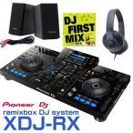 ファイルミュージックDJシステム
