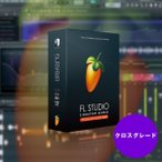 IMAGE LINE SOFTWARE  FL STUDIO 12 SIGNATURE BUNDLE クロスグレード版