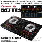 「Serato DJ Intro」対応2chコントローラー