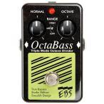 EBS / OctaBass Studio Edition