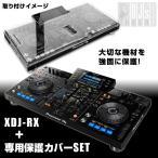Pioneer XDJRX ホーム向けDJシステム  パイオニア