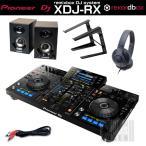 Pioneer DJ (パイオニア) XDJ-RX + ELEVATE 3 デジタルDJ SET A (USBフラッシュメモリ16GB×2本 &  MAGMA DIGI STICKケースプレゼント!)