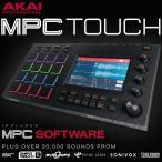 (オリジナル特典プレゼント!)AKAI professional (アカイ) MPC TOUCH (AKAI RPM3プレゼントキャンペーン対象商品)