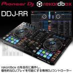 「rekordbox」専用DJコントローラー