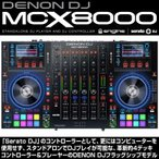 Serato DJ付属スタンドアロンDJコントローラー
