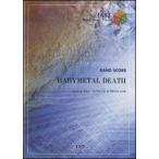 フェアリー / BP1682 BABYMETAL DEATH/BABYMETAL