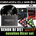 DENON DJ DS1 コントロールセット