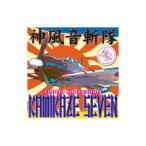 """DJ $HIN - Kamikaze Seven (WHITE) (7"""" レコード バトルブレイクス)"""