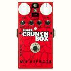 MI-AUDIO / Super Crunch Box V2 (あすつく対応) / きたぞ円高!還元セール実施中!!