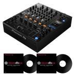 Pioneer DJ(パイオニア)DJM-750MK2 + コントロールヴァイナルRB-VS1 DVS SET (高品質のOYAIDE d+USB class B ケーブル(1.0m)×1本をプレゼント)
