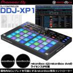(���ʤ���̸��� rekordbox �ѡ��ե����ȥ����� �ץ쥼��ȡ�) Pioneer DJ DDJ-XP1 (rekordbox dj & rekordbox dvs�饤������°)
