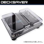 DECKSAVER DS-PC-VL12ST150
