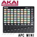 AKAI professional(アカイ) APC MINI (Ableton Live 9 Lite日本語クイックリファレンス付属)