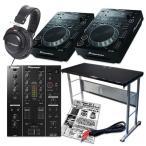 CDJ&DJ用テーブルセット