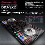 「Serato DJ」コントローラー