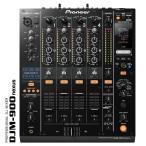 Pioneer DJM-900 nexus (生産完了特価)