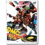 DMC JAPAN DJ CHAMPIONSHIPS FINAL 2008の様子を収めたDVD!