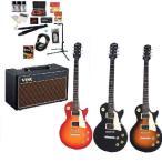 エレキギター初心者セット エピフォン/ Epiphone Les Paul-100 + VOX pathfinder 10 ギター初心者アクセサリーセット