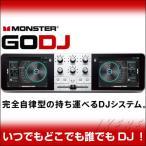 Monster GODJ