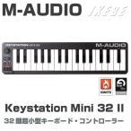 M-AUDIO Keystation Mini 32 II