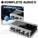 Native Instruments KOMPLETE AUDIO 6 (限定特価)