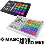 Native Instruments MASCHINE MIKRO MK2 (決算クリアランスセール特価)