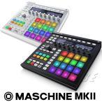 Native Instruments  MASCHINE MK2  (効果音サンプリングCD付き!)