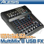 ALESIS MultiMix8USB FX