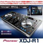 Pioneer (パイオニア) XDJ-R1 (ご予約商品 / 次回4月下旬以降入荷予定)