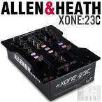 ALLEN&HEATH Xone:23C (プライスダウン)
