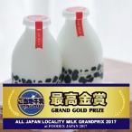 【FOODEX JAPAN 最高金賞受賞】新鮮牛乳 THE MILK ギフトBOX 500ml×2本入り 【送料無料(クール)】北海道・沖縄・離島は追加送料