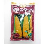 野菜 種 とうもろこし(スイートコーン) 恵味スター 2000粒 シミズのタネ メール便発送
