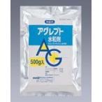 殺菌剤 アグレプト水和剤 500g