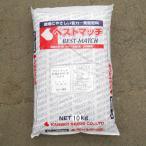 カネコ種苗 肥料 ベストマッチ 秋播きタマネギ用664 10kg