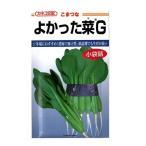 コマツナ 種 よかった菜G 1L カネコ種苗