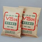 ブイエス科工株式会社 微生物利用 土壌改良材 VS34 10kg