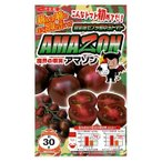 トマト 種 中玉ゼブラ AMAZON(アマゾン) 100粒 ナント種苗