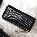 【池田工芸】日本最大のクロコダイル専門店が贈るCrocodile L wallet(クロコダイル L字ロングウォレット)L字財布 長財布【5月10日頃出荷】