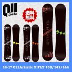 011Artistic 16-17 X FLY スノーボード エックスフライ 138/141/144 グラトリ