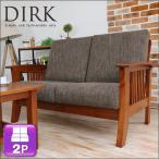(アウトレット商品)  2人掛けソファー DIRK ディルク   アウトレット B級品 2人掛けソファ ソファ 二人掛け 2人掛け ソファー 二人掛けソファ 二人掛けソファー