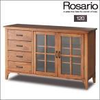 アンティークキャビネット 120  北欧 木製 収納 Rosario ロサリオ