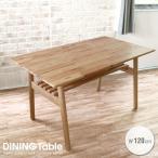 北欧風 ダイニングテーブル 単品 幅120cm 4人掛け用 木製 天然木 無垢 長方形 スリム 薄型