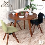 ダイニングテーブルセット 4点 円形 丸テーブル 回転椅子 3人用 アンティーク 北欧 gkw