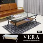 アンティーク ガラステーブル 120 センターテーブル ヴェラ