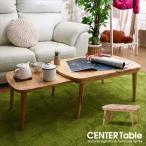 スライド式 木製センターテーブル おしゃれ かわいい 無垢材 ルーパス